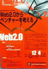 Nec_0120_1